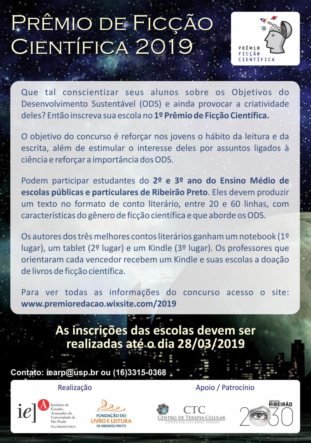 Cartaz Ficcao3 (1)